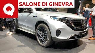 Mercedes EQ C, ecco la prima SUV elettrica della Stella - Salone di Ginevra 2019   Quattroruote