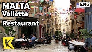 【K】Malta Travel-Valletta[몰타 여행-발레타]레스토랑 거리/Unesco/Restaurant/Beer/Peanut/Alley