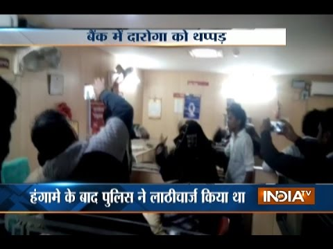 Demonetisation: Angry Woman Slaps Inspector inside Bank in Haridwar