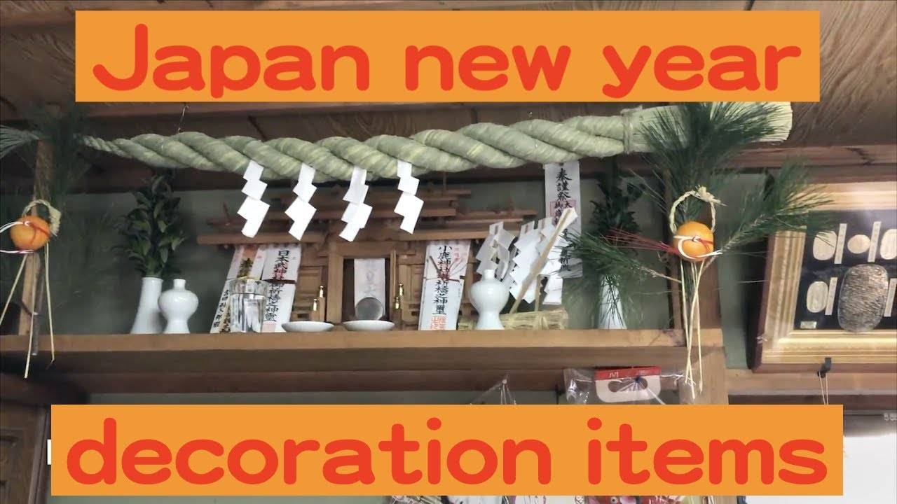 Japan New Year Decoration Items Youtube
