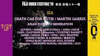 【ローチケなら手数料0円】FUJI ROCK FESTIVAL'19 - 洋楽編PV