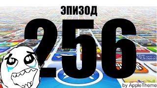 Лучшие игры для iPhone и iPad (256) МНОГО ПРИЛОЖЕНИЙ!