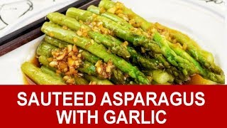 Sauteed Asparagus - H๐w to cook in three easy steps