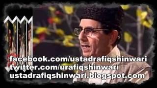 Ustad Rafiq Shinwari | Teere Ge Waar Da Dunyawma