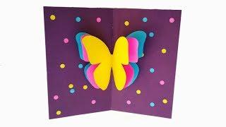 Как сделать открытку на день рождения маме или бабушке из бумаги своими руками. Поделки.