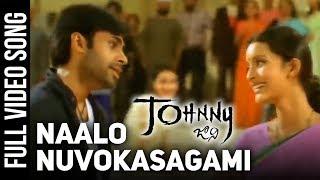 Naalo Nuvokasagami Full Video Song | Johnny Video Songs | Pawan Kalyan, Renu Desai | Geetha Arts