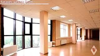 Смотреть видео WIKIMETRIA  Бизнес-центр: Этап   АРЕНДА ОФИСА В МОСКВЕ онлайн