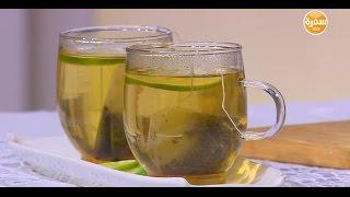 مشروب الشاي الأخضر بالليمون | سالي فؤاد
