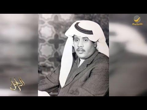 سيرة الراحل الفنان الشعبي الراحل سلامة العبدالله رحمه الله في برنامج الراحل مع محمد الخميسي