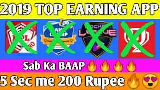 2019 Top Earning App | Better Than Mpl and Gamechamp | Sirf 10 Sec me 200 Rupee Ki Earning🔥🔥