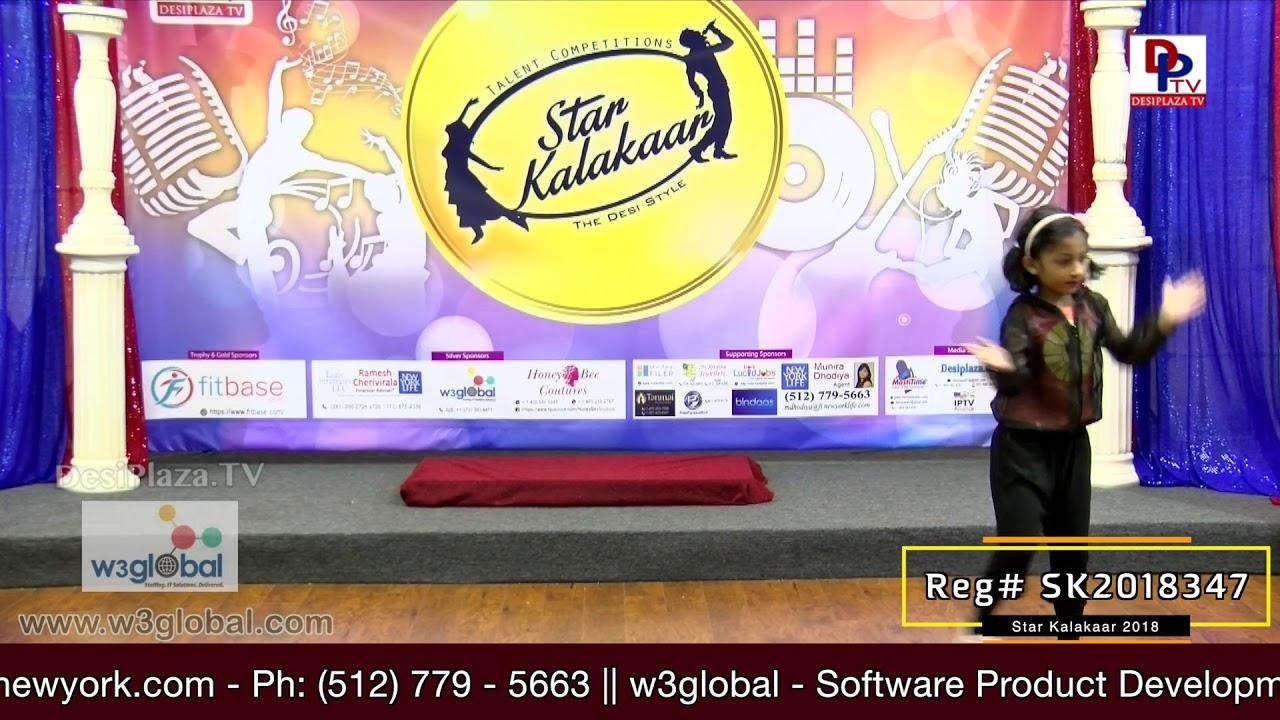 Participant Reg# SK2018-347 Performance - 1st Round - US Star Kalakaar 2018 || DesiplazaTV