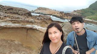 Taiwan Travel Vlog Ep.7 대만 여행 브이로그: 예류지질공원 방문 Visit Yeliu Geo Park 參觀野柳地質公園