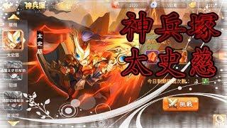 【蒼天英雄誌】Google Play網址: https://play.google.com/store/apps/...