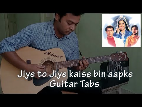 jiye to jiye kaise bin aapke (Saajan) guitar tabs with Karaoke