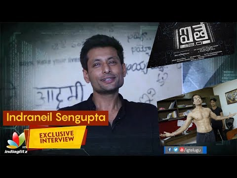 I never felt like I''m working in an alien industry: Aithe 2.0 actor Indraneil Sengupta Interview
