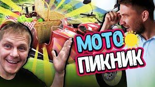 Мото Пикник 2020. ИМЗ. Мотоцикл с коляской.