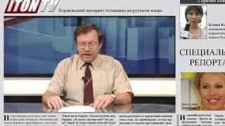 За репортаж о беременной Собчак наказали журналистов
