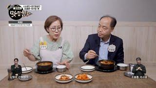 주부 9단 명숙이의 맛집천하(조봉환 소상공인시장진흥공단…