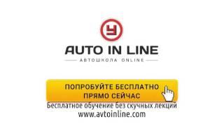 Автошкола цена обучения южно-сахалинск