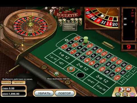 Игровой автомат EUROPEAN ROULETTE играть бесплатно и без регистрации онлайн