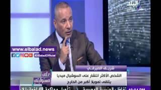 شريف الصيرفي: أحد أعضاء حركة 6 إبريل تبنى فكر «داعش».. فيديو