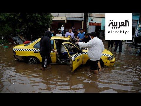 عاصفة -أماندا- تجتاح السلفادور وتقتل العشرات  - نشر قبل 2 ساعة