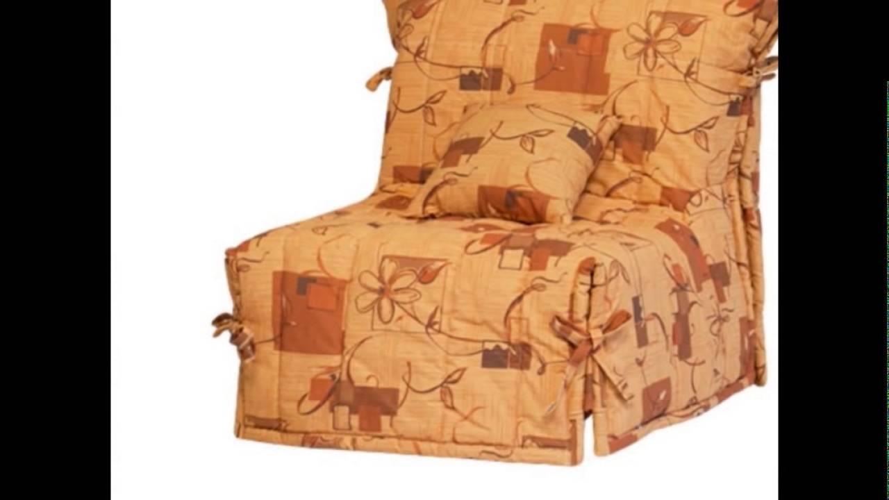 Кресло кровать купить спб - YouTube