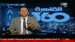أحمد سالم: إيه الميزة إنك تبقى أهلاوى!
