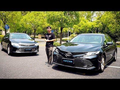 演绎进化之路 2019对比试驾新老丰田凯美瑞Toyota Camry