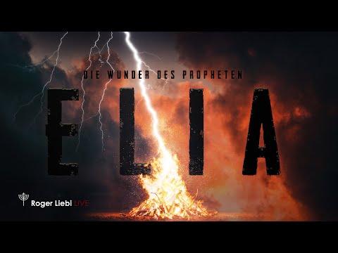 Die Wunder des Propheten Elia
