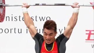 2013 World Weightlifting Championships, Men 69 kg \ Тяжелая Атлетика. Чемпионат Мира