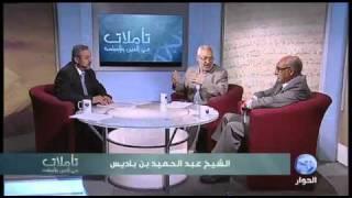 تأملات في الدين والسياسة | الشيخ عبد الحميد بن باديس