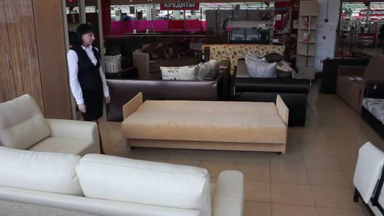 16 мар 2017. Диван-книжка. Это наиболее распространенная конструкция дивана, на ней можно как сидеть, так и спать, даже если диван сложен. Чтобы его разложить следует приподнять сиденье, а услышав характерный щелчок механизма – опустить. Сложить диван-книжку можно, если приподнять.