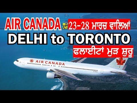 Air Canada Delhi-Toronto  Flights (23-28 March) Reistained
