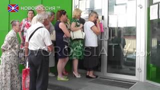 Первые банкоматы Центрального Республиканского Банка