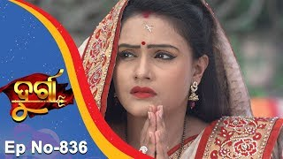 Durga Ep 836  14th August 2017