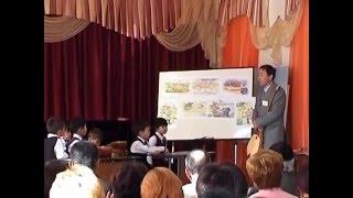 Ашық сабақ Семинар Открытый урок Көкіл мектебі Школа Кокил 2005 Раимбергенов