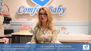 видео Что можно кушать после родов: советы и рекомендации молодым мамочкам