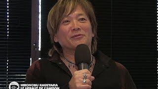 Rencontre avec Hironobu Kageyaba, membre du groupe Jam Project et i...