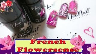 Neo NAIL: French: Flowersense: Простые дизайны ногтей: Соколова Светлана