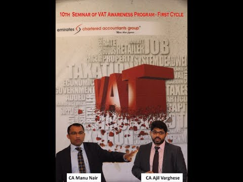 10th Seminar by Emirates Chartered Accountants Group