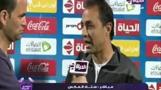 أحمد أيوب: «لاعبو الحدود يصادفهم سوء توفيق غير طبيعي»