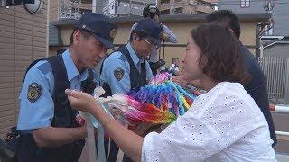6千羽の折り鶴、交番に 拳銃強奪事件、巡査の回復願う