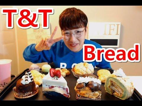[캐나다]BEGLE - T&T bread 빵 !! 먹방(mukbang)   in  Canada !!