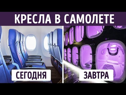 Как будут выглядеть самолеты будущего