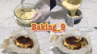 (미니오븐) 바스크치즈케이크 만들기! 홈베이킹 V-lo…