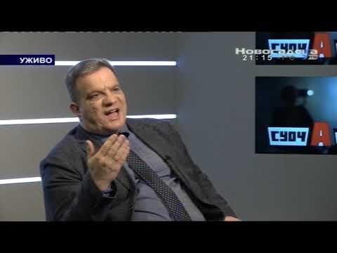 Suočavanje 23. 01.2019.Raković-Stanković Kosovo - između raspleta i zamrznutog konflikta!