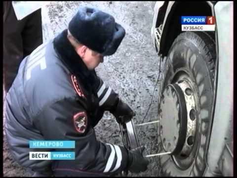 видео: Водителей большегрузов наказывают за перевес