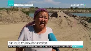 Қазалы ауданының тұрғындары жол азабын тартуда