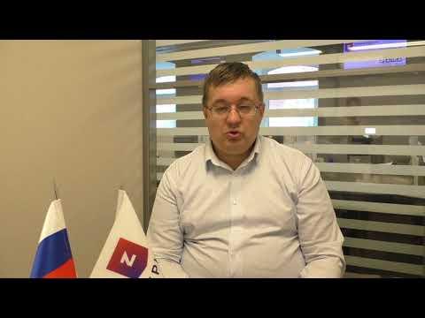 Андрей Верников о еврoоблигациях Russia-28